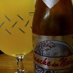 ブランシュ・デ・ネージュ 【ベルギービール】Blanche Des Neiges