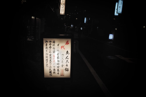 2013.12.30(R0014217LR_GR_Dark Contrast Glow2
