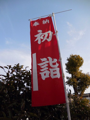 20140102092619