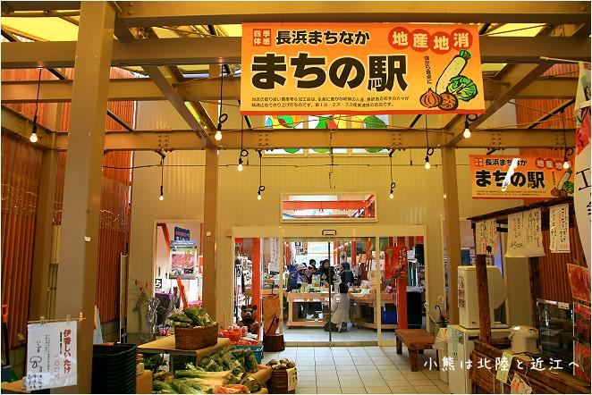 長濱市-70