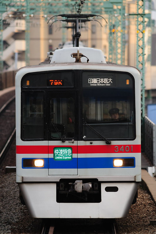 1679K 3408 LtdExp Imba-Nihon-Idai