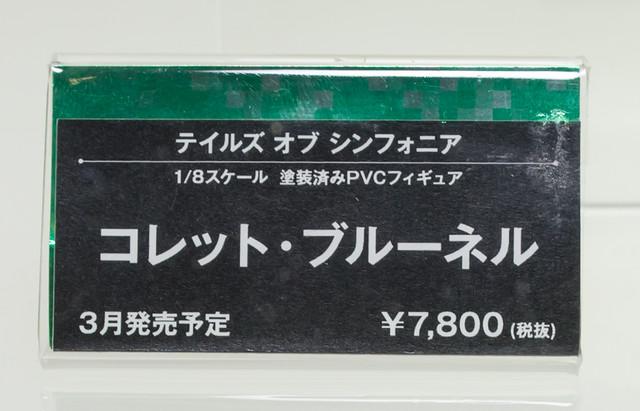 DSD_3190
