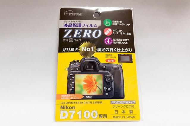 D7100保護フィルム
