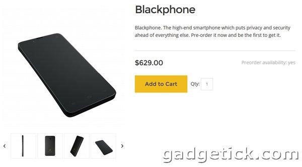Цена Blackphone