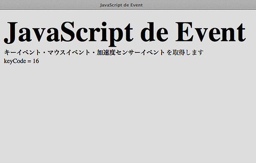 javascriptEvent