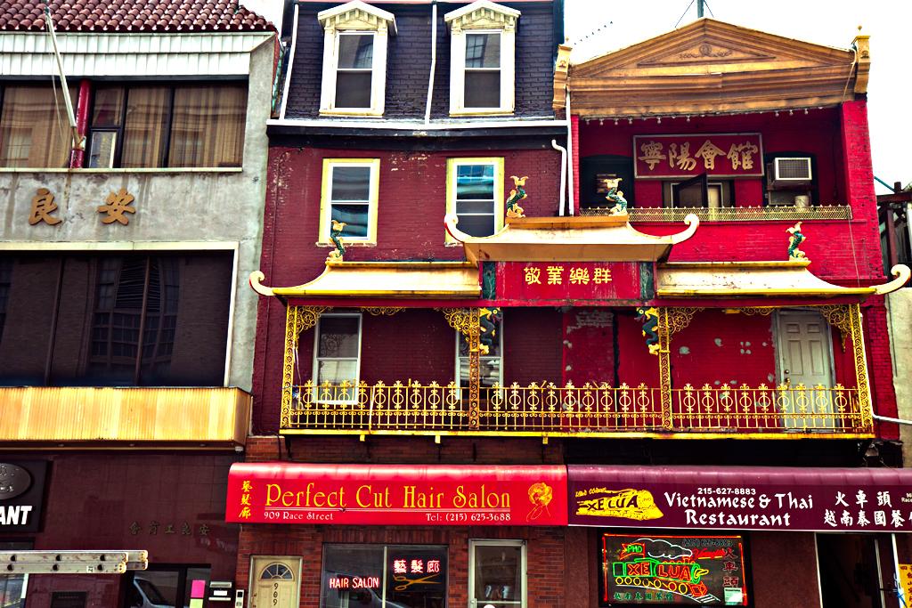 Pho-Xe-Lua--Chinatown