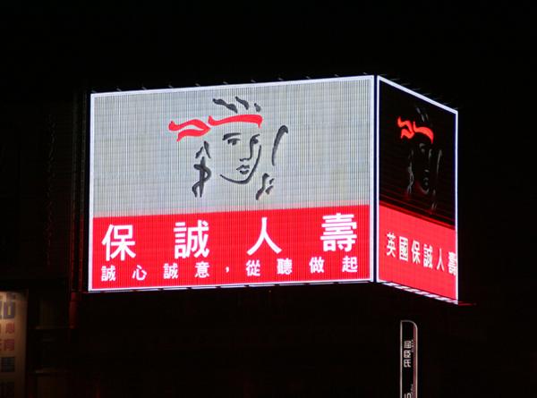 台南市北門路03