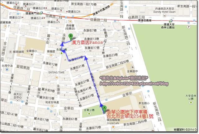 金華公園地下停車場 至 106台北市大安區永康街13巷5號 - Google 地圖