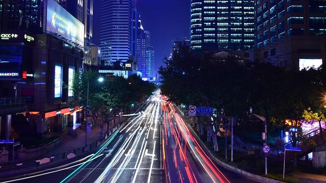 Shanghai - Huaihai Road
