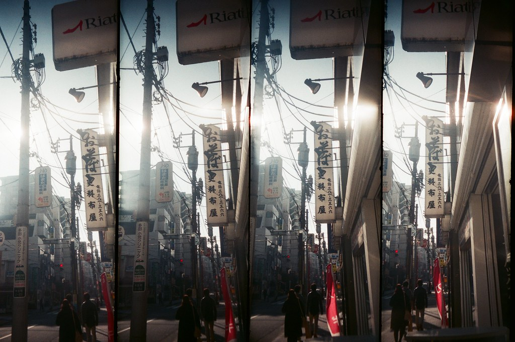 中野新橋 Tokyo, Japan / FUJICOLOR 業務用 / SuperSampler 這趟來東京住在中野新橋,有遠離東京都一點。中野新橋在新宿往西一點,是丸之內線的方南町支線,那時候看到雜誌介紹這裡有盲腸現之稱,真酷!  但說真的,我很喜歡這裡住宅區的環境。  SuperSampler Dalek FUJICOLOR 業務用 ISO400 7411-0027 2016/11/20 Photo by Toomore
