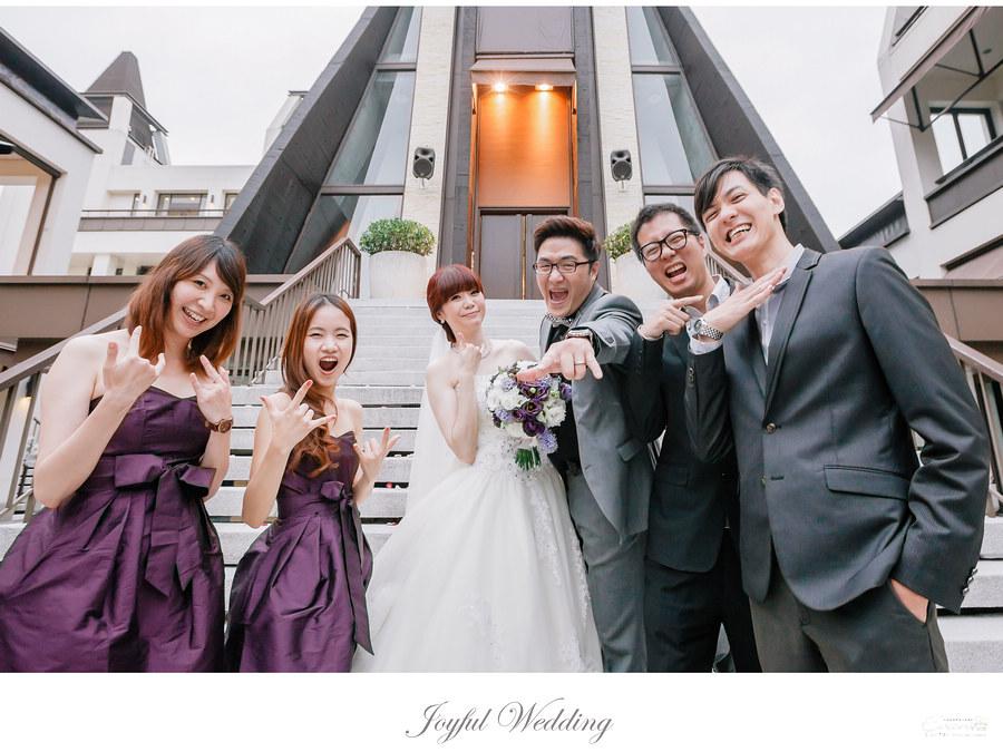 Gaven & Phoebe 婚禮記錄_00053