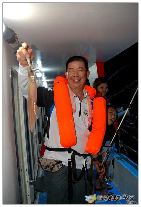 2013元貝休閒漁業_134
