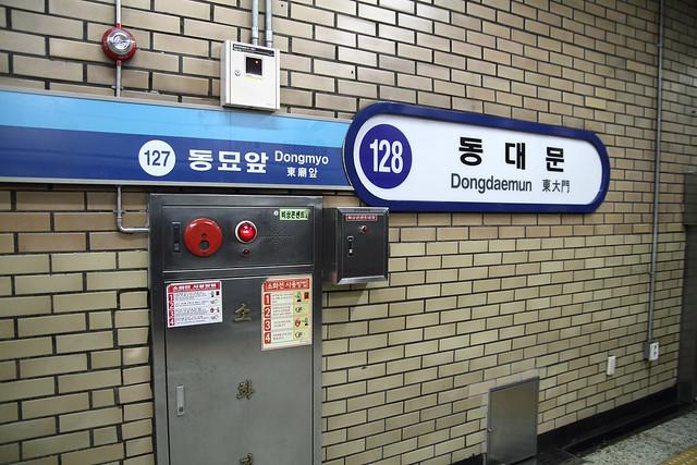 地铁内的指示牌