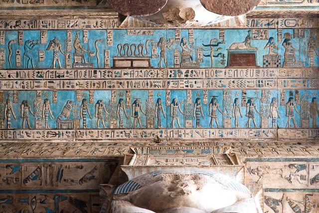 Dendera Temple 07