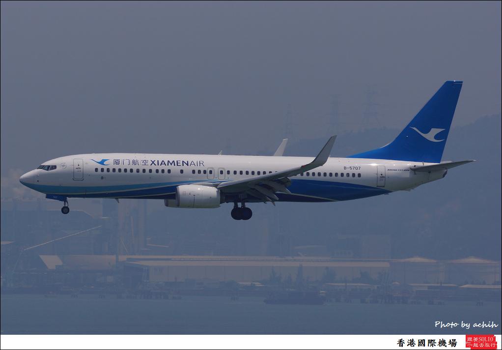 Xiamen Airlines B-5707-001