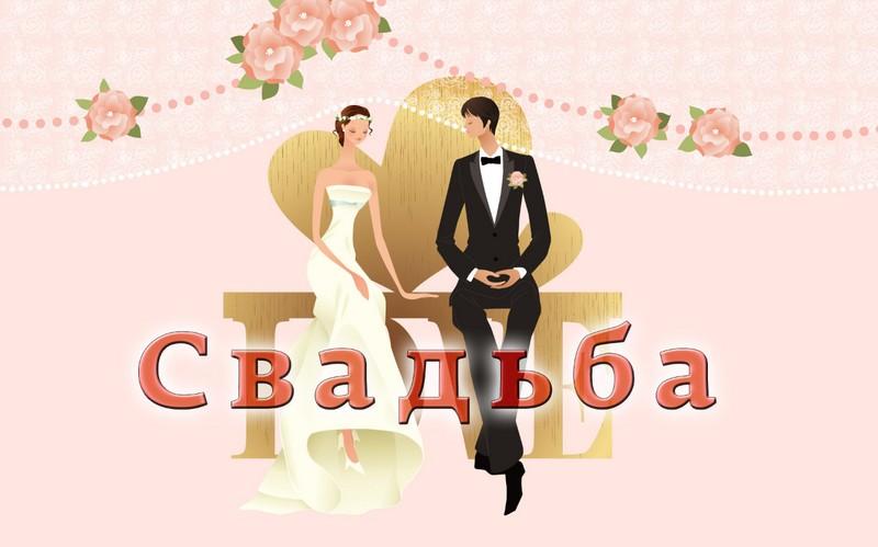 svadba-06