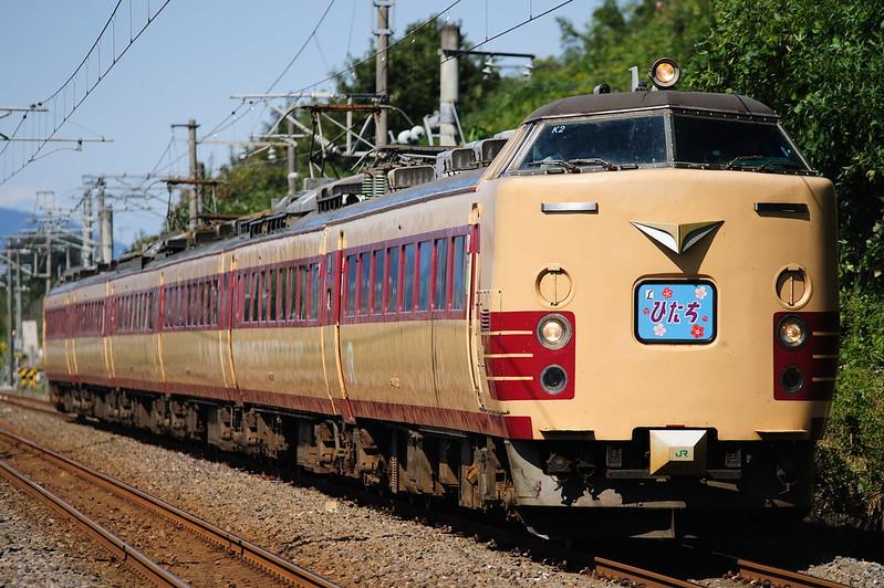 "Class485 ""Hitachi"" 50th Anniversary"