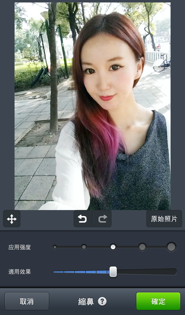 Screenshot_2013-10-18-17-30-56