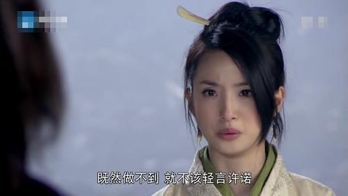 26-楊雪舞-既然做不到就不該輕言許諾