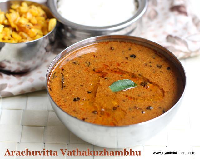 Arachuvitta - vatha-kuzhambhu