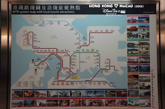 Day 2 MRT System Map with Local Tourist Attractions