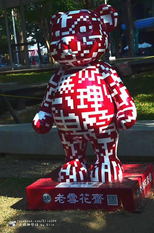 勤熊 (3)