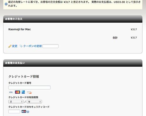 スクリーンショット 2013-12-01 10.57.34