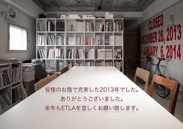 20131226-2013.jpg