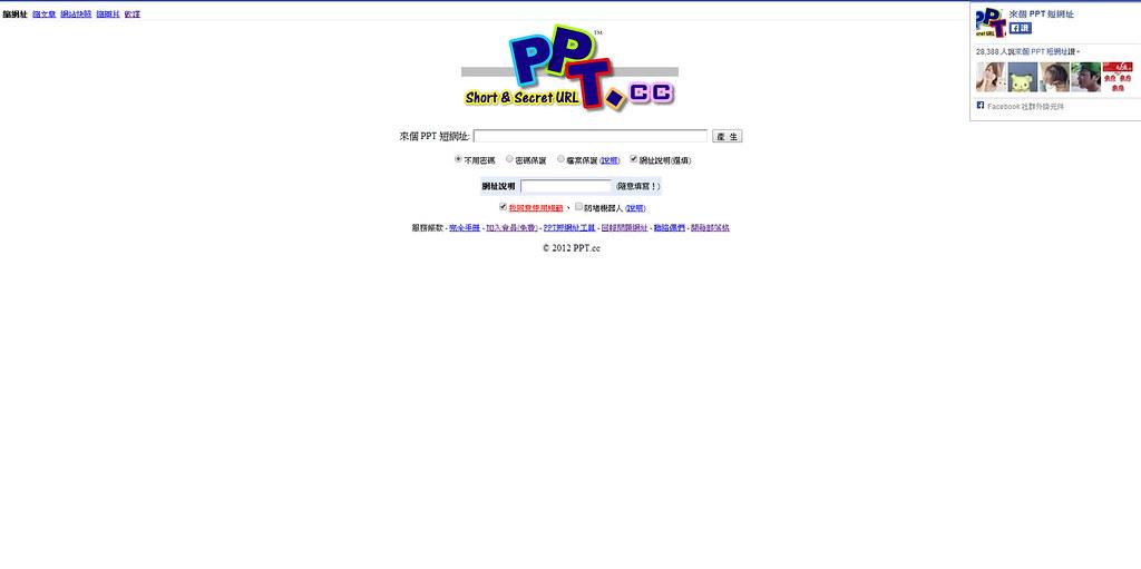 bandicam 2014-01-23 16-48-41-102