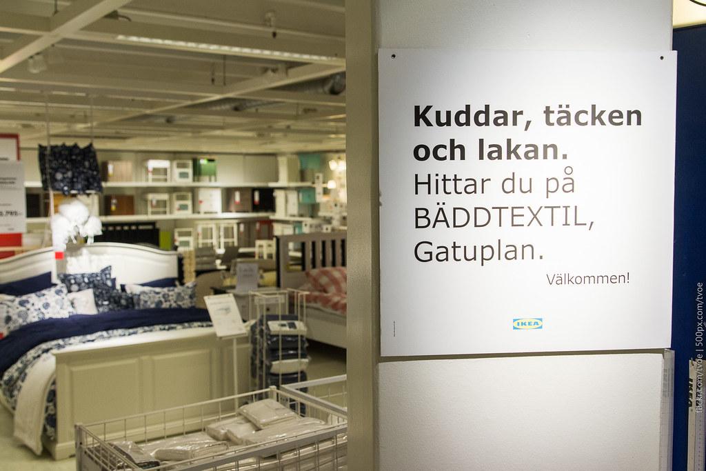 В Икее Стокгольма отдел спальни