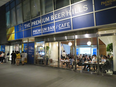 THE PREMIUM BEER HILLS [CAFE]