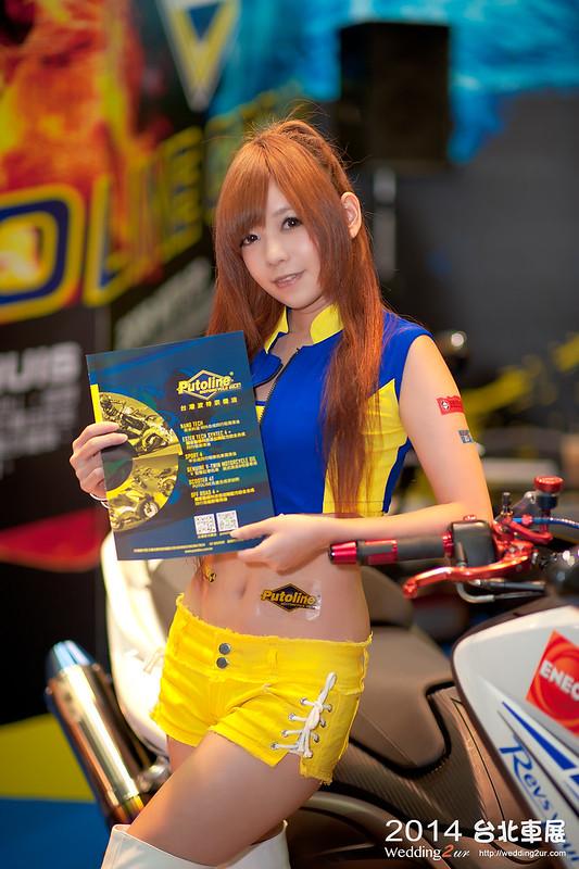 20140705台北車展10