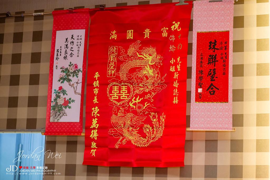士鈞&沛綸-649