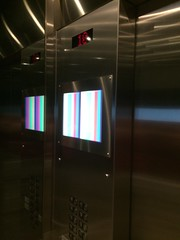 The elevator display was just showing colour bars for awhile.