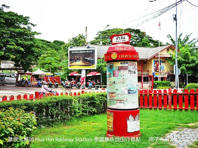 華欣火車站 Hua Hin Railway Station 泰國華欣自由行景點 5