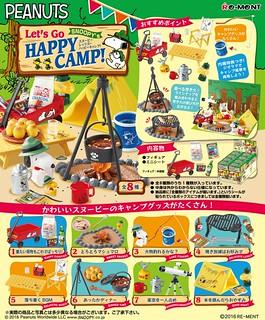 RE-MENT《史奴比》讓我們快樂地去露營篇!スヌーピー レッツゴーハッピーキャンプ!