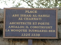 Mali. Tombuctu. Plaza El Saheli el 'charnati', (el granadino)
