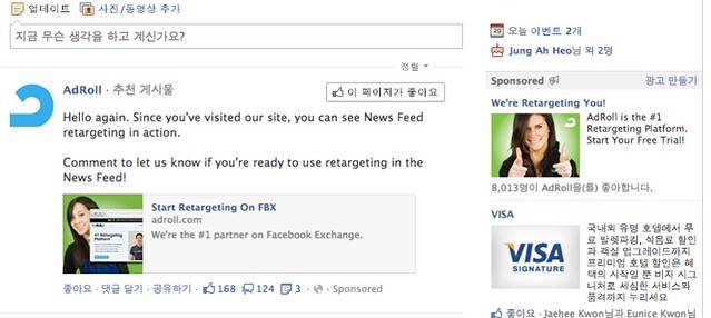 FBX in FB Newsfeed
