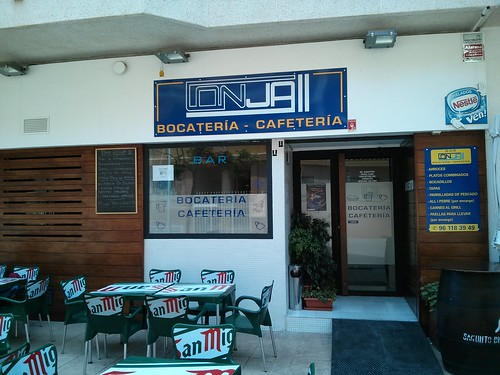 Puerto de Sagunto | Lonja 2 | Entrada