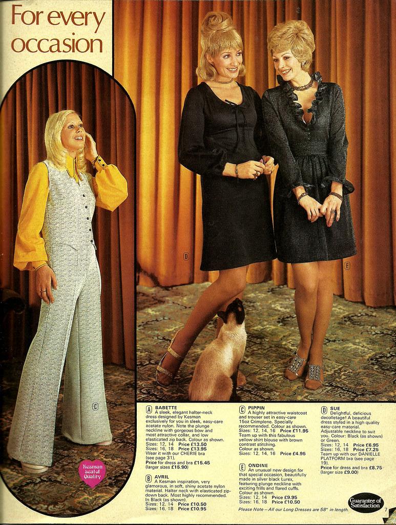 House Каталог Одежды