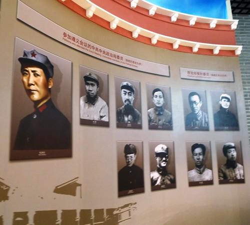 Yunnan13-Shangri La (7)