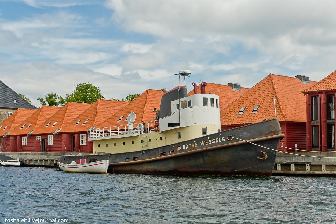 Копенгаген_3-17