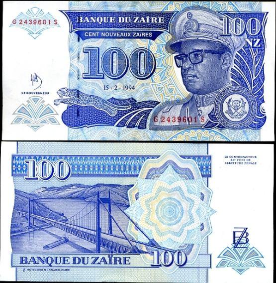 100 Noveaux  Zaires Zair 1994, Pick 60