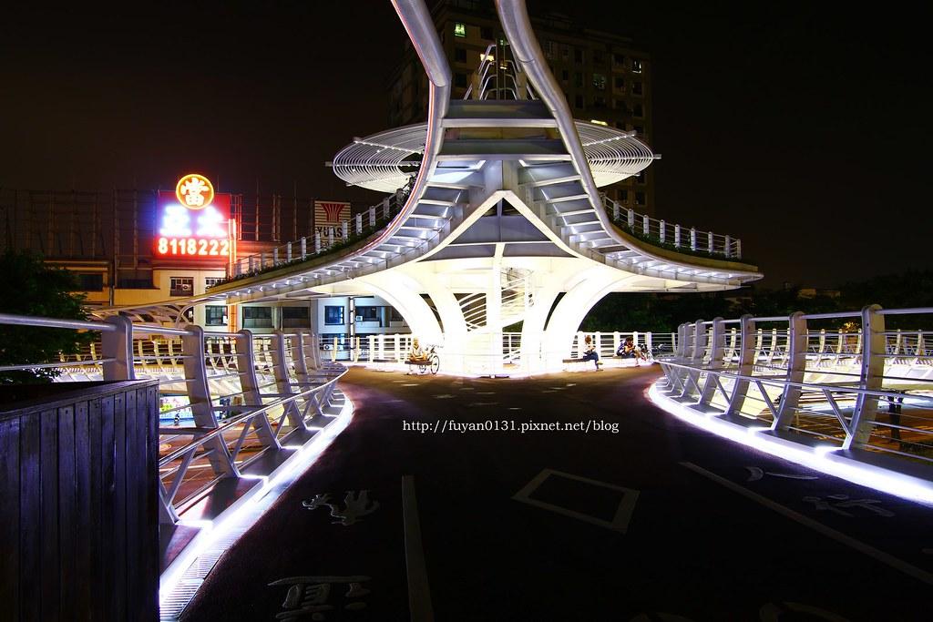 IMG_0057Fu Yan