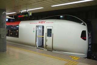 N'EX train