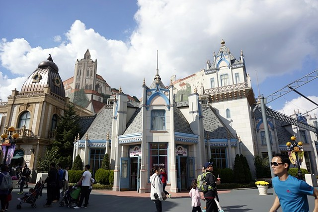 Everland Resort - Theme Park in Seoul-021