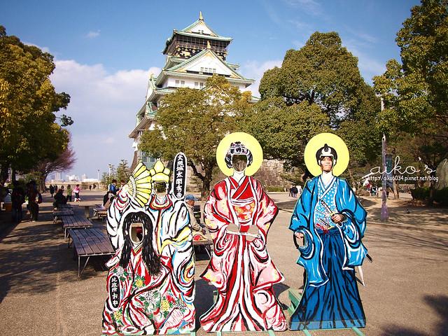 大阪市中央区大阪城1-1  长堀鹤见绿地线至大阪商业公园站 长堀鹤见