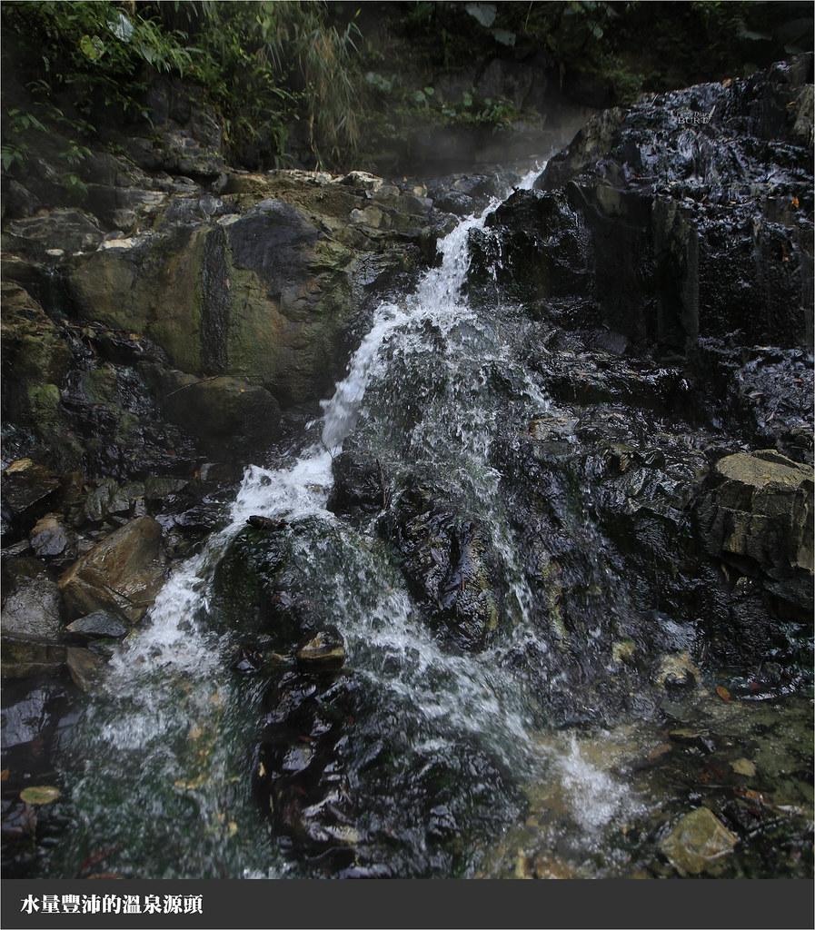 水量豐沛的溫泉源頭