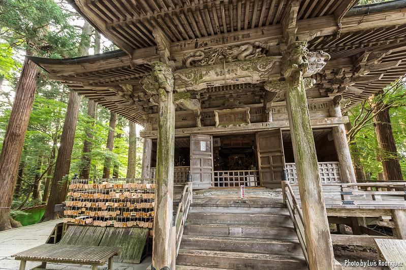 Chuson-ji en Hiraizumi-9