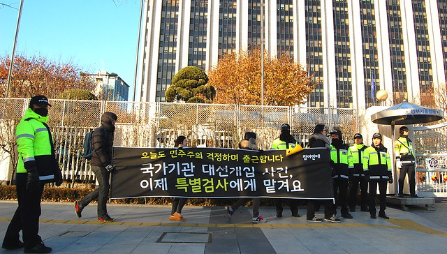 20131129_국가기관대선개입특검촉구출근길행진(19일차)-10
